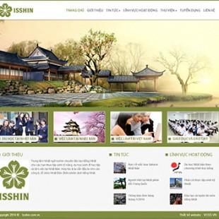 Trung Tâm Nhật ngữ ISSHIN